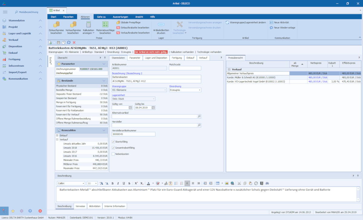 Business Software DELECO Screenshot Artikelstamm